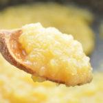 The BEST Monkey Butter Recipe